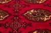 9609 Large Fine Persian Turkoman Carpet 301x376cm (9.10½ x 12.4ft)
