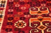 9780 Persian Shiraz Small Rug 52x55cm (1.8½ x 1.9½ft)