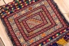 CC1354 Tribal Afghan Baluch Carpet Cushion Cover 34x36cm (1.1 x 2ft)
