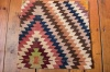 KC1433 Turkish Kilim Cushion Cover 50x50cm