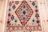 KC1928 Large Turkish Kilim Cushion Cover 70x70cm