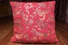 Small Red Ottoman Turkish Cushion Cover 44x44cm