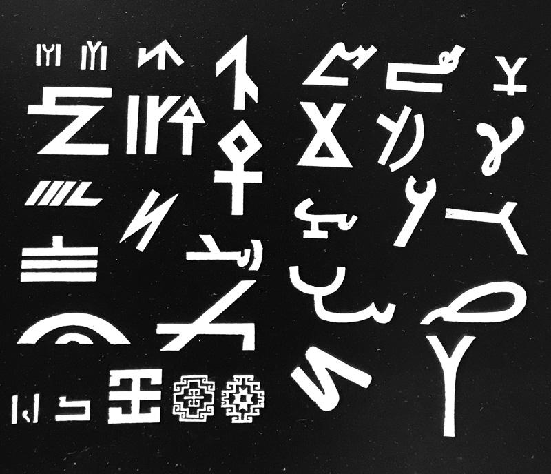 Oriental Rug Amp Kilim Motifs Symbols Amp Meaning