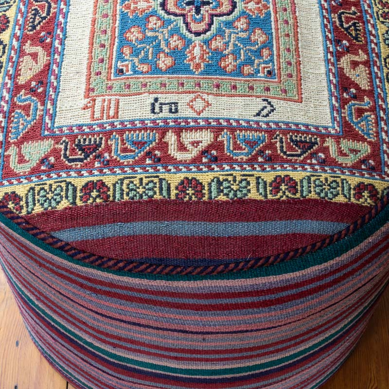 Yashar Bish Persian, Turkish And Afghan Rug Blog And News