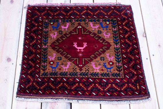10119 Small Afghan Baluch Rug 54x60cm (1.9 x 1.11½ft)