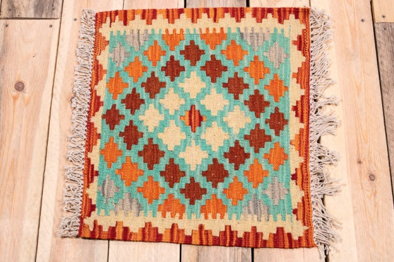 10320 Mini Vegetable Dyed Afghan Kilim Rug 45x51cm (1.5½ x 1.8ft)