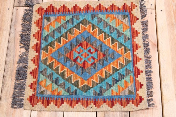 10321 Mini Vegetable Dyed Afghan Kilim Rug 50x51cm (1.7½ x 1.8ft)