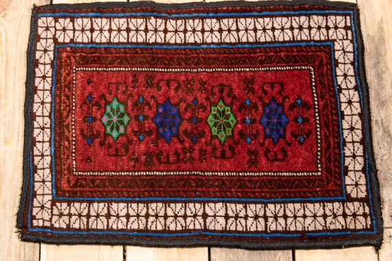 10470 Afghan Baluch Small Rug 43x57cm (1.5 x 1.10½ft)