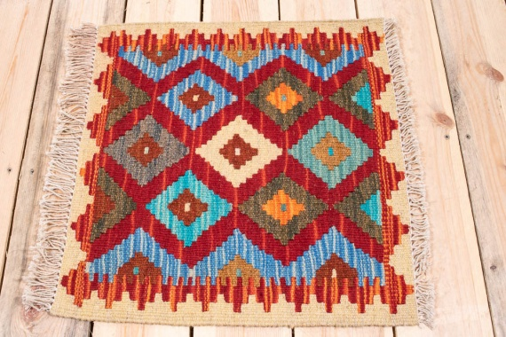 10851 Mini Afghan Vegetable Dyed Kilim Rug 48x49cm (1.7 x 1.7ft)