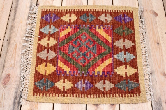 10852 Mini Afghan Vegetable Dyed Kilim Rug 48x50cm (1.7 x 1.7½ft)