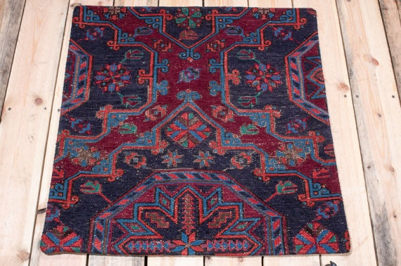 KC1589 Azerbaijan Kilim Cushion Cover 70x70cm