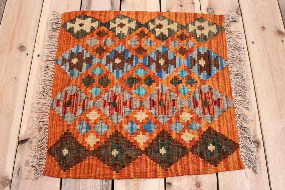 10859 Mini Afghan Vegetable Dyed Kilim Rug 52x52cm (1.8½ x 1.8½ft)